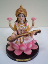 Goddess Saraswati on lotus