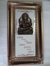 Lord Ganesh with mantra-wall hanging