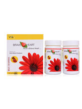 Vee Excel Brave Heart Capsules For Healthy Heart