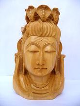 Wooden Shiva Bust Sculpture